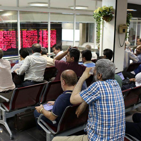 اخبار بازار سرمایه